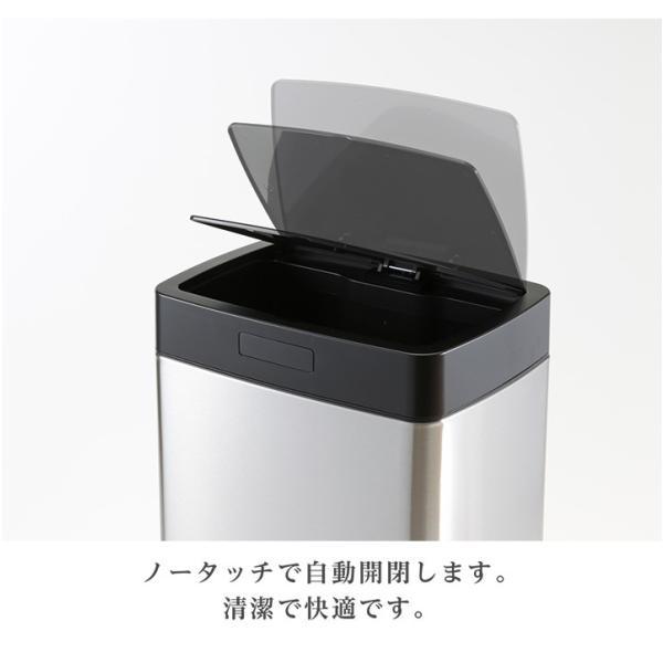 全自動センサー式ダストボックス ゴミ箱 28L デスクの下に収納可能 自動開閉 おしゃれ スリム ステンレス リビングS クリスマス WY|wystyle|05