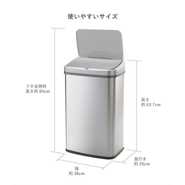 全自動センサー式ダストボックス 大容量50L  ゴミ箱 自動開閉 おしゃれ ステンレス フタ付き リビングS 45Lゴミ袋対応 WY|wystyle|12