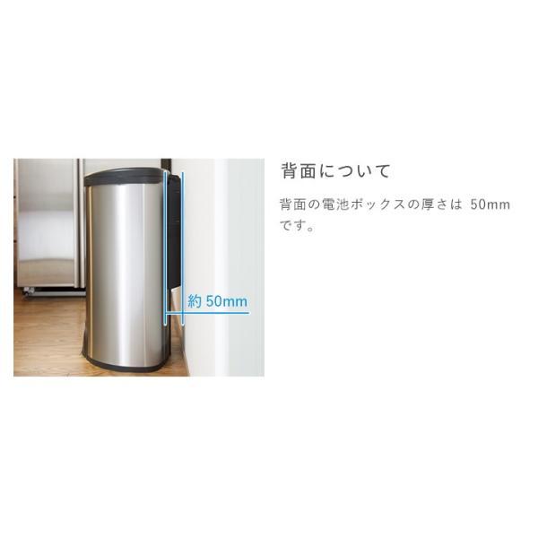 WY ゴミ箱 50リットル 電動ダストボックス 足タッチ式 45リットルゴミ袋対応 ステンレス おしゃれ ふた付き|wystyle|14
