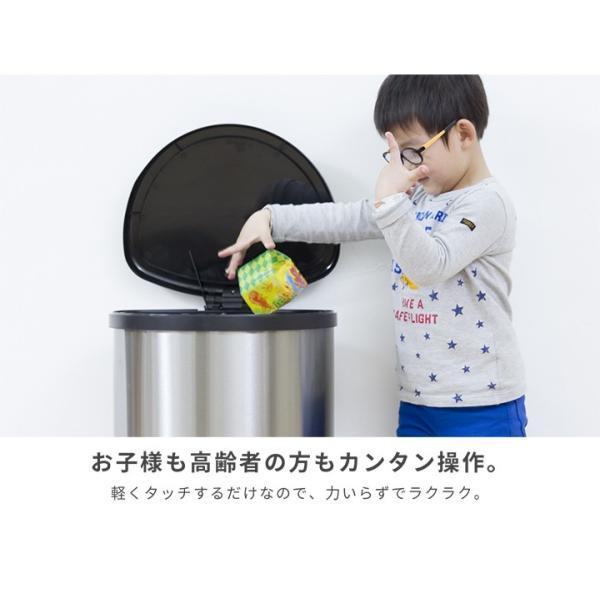 WY ゴミ箱 50リットル 電動ダストボックス 足タッチ式 45リットルゴミ袋対応 ステンレス おしゃれ ふた付き|wystyle|09