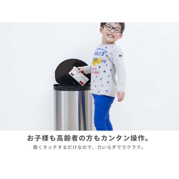 ゴミ箱 18リットル 自動開閉 フットスイッチ ステンレス ダストボックス おしゃれ ふた付き WY|wystyle|11
