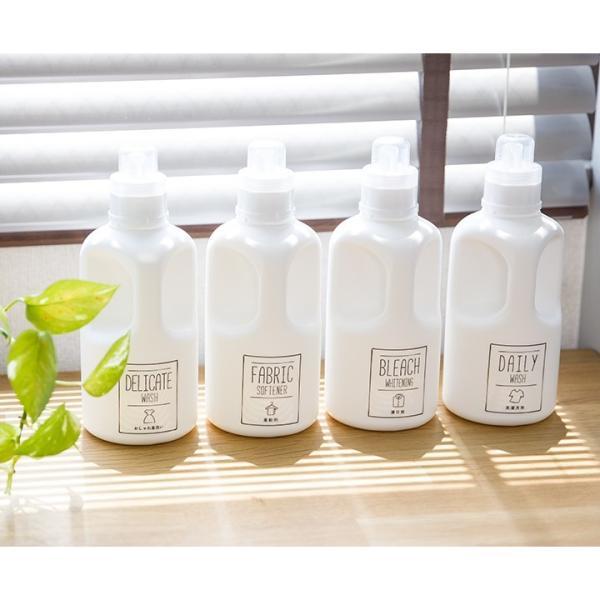 WY オリジナル ランドリーシール 詰め替えボトルラベル 手書きも可能 ステッカー 洗濯洗剤 柔軟剤 漂白剤のボトルがおしゃれに 洗面所|wystyle|04
