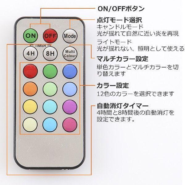 LEDキャンドルライト タマゴ型 12色 リモコン付き ゆらぎモード切替 自動消灯タイマー付き 12色点灯切替 ろうそく 電池式 インテリア ギフト|wystyle|06
