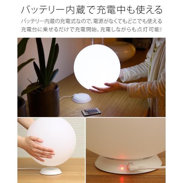 LEDインテリアライト 防水リモコン付き 充電式 自動点灯 消灯タイマー付き 色彩調光 間接照明 浴室 お風呂 屋外 丸い Moonlight ムーンライト ギフト|wystyle|02