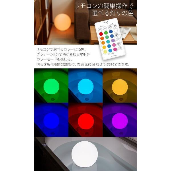 LEDインテリアライト 防水リモコン付き 充電式 自動点灯 消灯タイマー付き 色彩調光 間接照明 浴室 お風呂 屋外 丸い Moonlight ムーンライト ギフト|wystyle|04