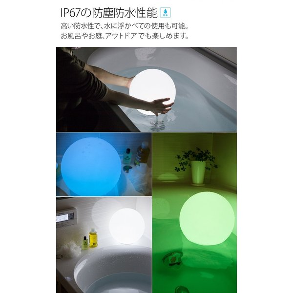 LEDインテリアライト 防水リモコン付き 充電式 自動点灯 消灯タイマー付き 色彩調光 間接照明 浴室 お風呂 屋外 丸い Moonlight ムーンライト ギフト|wystyle|06