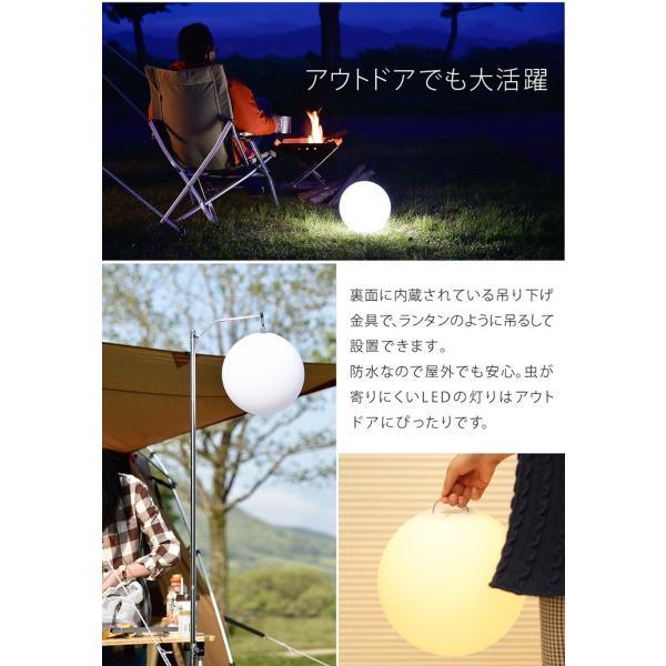 LEDインテリアライト 防水リモコン付き 充電式 自動点灯 消灯タイマー付き 色彩調光 間接照明 浴室 お風呂 屋外 丸い Moonlight ムーンライト ギフト|wystyle|07