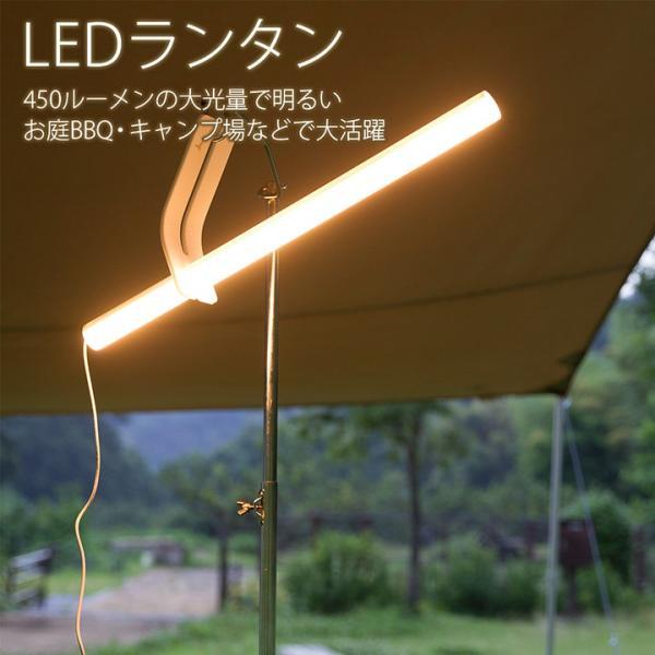 LEDランタン ポールライト USB給電 屋外 吊り下げ アウトドア キャンプライト 無段階調光 タッチセンサー  省エネ ショーケースライト ギフト|wystyle