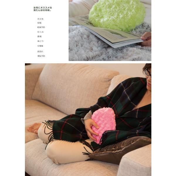 WY 湯たんぽ 0.6L カバー付き かわいいサイズ 全4色 日本製|wystyle|04