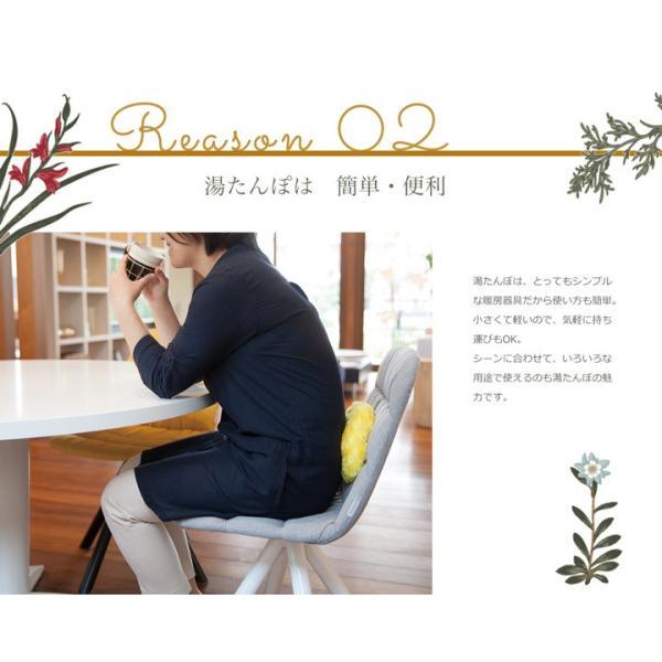 WY 湯たんぽ 0.6L カバー付き かわいいサイズ 全4色 日本製|wystyle|05