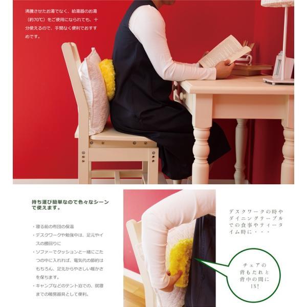WY 湯たんぽ 0.6L カバー付き かわいいサイズ 全4色 日本製|wystyle|06