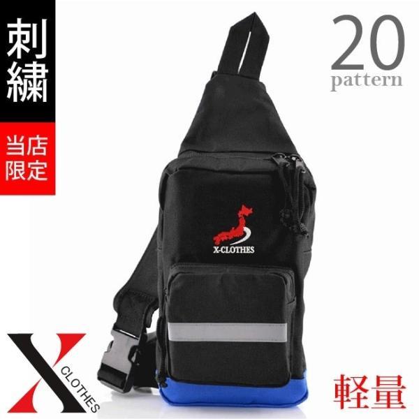 ビッグ 刺繍 ワンポイント ボディバッグ メンズ ボディバッグ レディース キッズ ボディバッグ 子供 ボディバック 柄 かばん カバン 鞄 軽量
