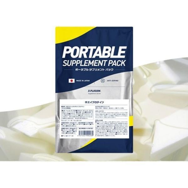 プロテイン エクスプロージョン ホエイプロテイン 杏仁豆腐味 300g お試し用 おためし 少量パック 日本製 男性 プロテイン 女性 X-PLOSION|x-plosion|04