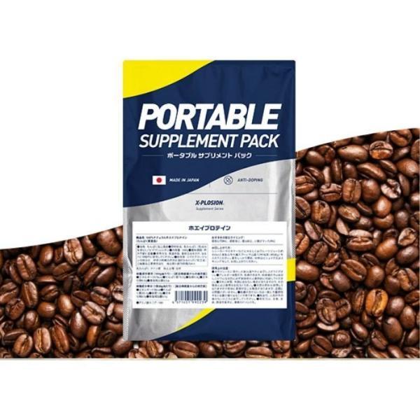 プロテイン エクスプロージョン ホエイプロテイン カフェオレ味 300g お試し用 おためし 少量パック 日本製 男性 プロテイン 女性 X-PLOSION x-plosion 04
