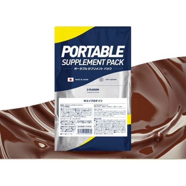 プロテイン エクスプロージョン ホエイプロテイン ミルクチョコレート味 300g お試し用 おためし 少量パック 日本製 男性 プロテイン 女性 X-PLOSION|x-plosion|04