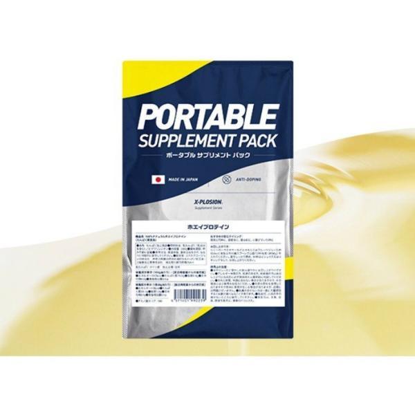 プロテイン エクスプロージョン ホエイプロテイン フルーツオレ味 300g お試し用 おためし 少量パック 日本製 男性 プロテイン 女性 X-PLOSION|x-plosion|04
