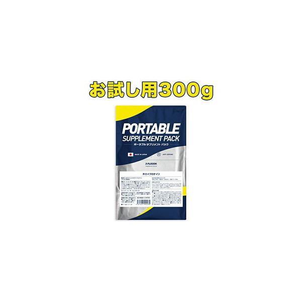 プロテイン エクスプロージョン 100%ホエイプロテイン メープル味 300g お試し用 おためし 少量パック 日本製 男性 プロテイン 女性 X-PLOSION|x-plosion|03