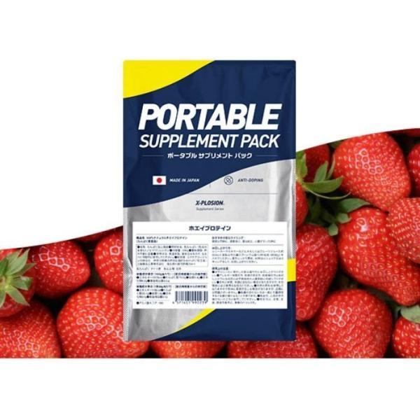 プロテイン エクスプロージョン ホエイプロテイン ストロベリー味 300g お試し用 おためし 少量パック 日本製 男性 プロテイン 女性 X-PLOSION x-plosion 04