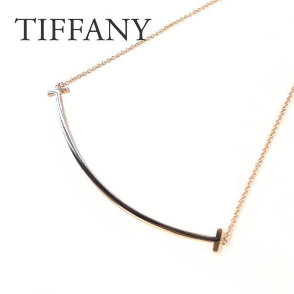 ティファニー ネックレス TIFFANY 【tiffany-Tスマイル】 ペンダント 18Kローズゴールド 36201533(33637152) 【acl】