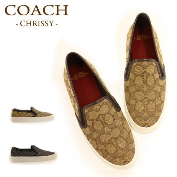 コーチ 靴 スニーカー/スリッポン COACH CHRISSY A00245 選べるカラー|x-sell