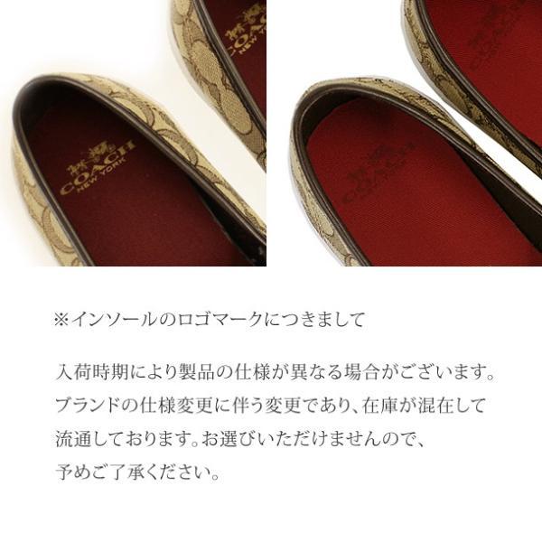 コーチ 靴 スニーカー/スリッポン COACH CHRISSY A00245 選べるカラー|x-sell|05