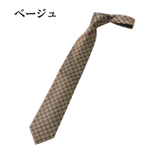グッチ GUCCI ネクタイ AREND NARROW 選べるカラー|x-sell|02