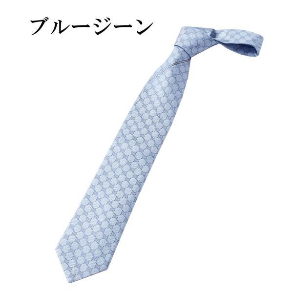 グッチ GUCCI ネクタイ AREND NARROW 選べるカラー|x-sell|03