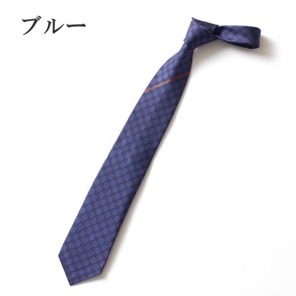 グッチ GUCCI ネクタイ AREND NARROW 選べるカラー|x-sell|07
