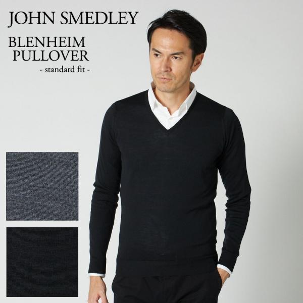 ジョンスメドレー メンズ Vネックセーター ブレナム JOHN SMEDLEY BLENHEIM PULLOVER|x-sell