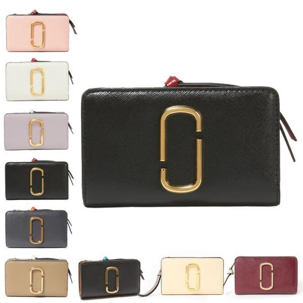マークジェイコブス 折財布 【SNAPSHOT:スナップショット】 M0013356 選べるカラー MARC JACOBS 【skl】