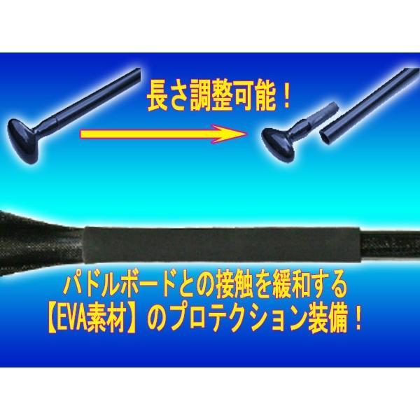 [新春セール] VORTEX カーボン製SUP用パドル スタンドアップパドルボード 長さ調整可能! クルージング カヤック 櫂|x-sports|02