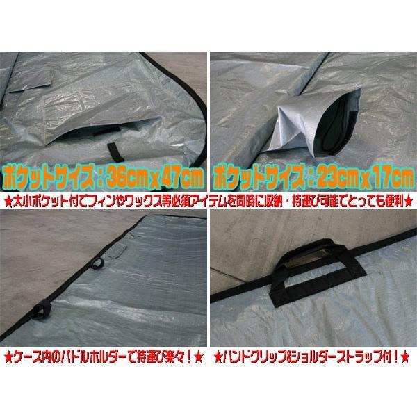 ハードケース サーフボードケース 8'6 シルバー パドルボード トラベルケース サーフィン SUP|x-sports|03