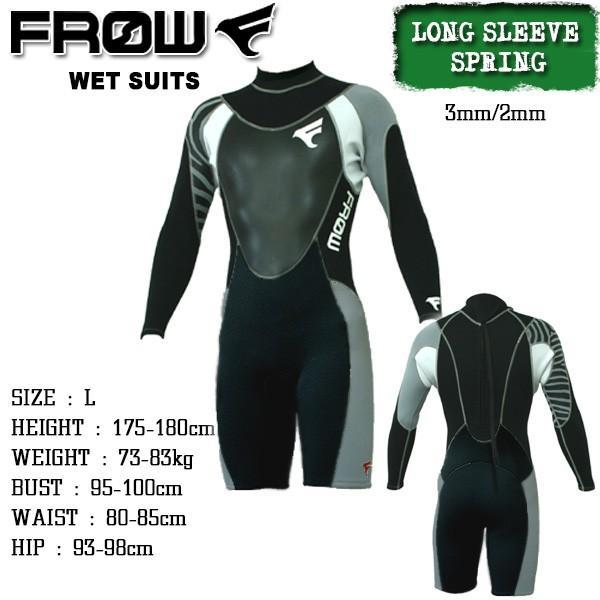ウェットセール中 ウェットスーツ 3mm/2mm メンズ スプリング ロング ウエットスーツ サーフィン ダイビング L FROW x-sports