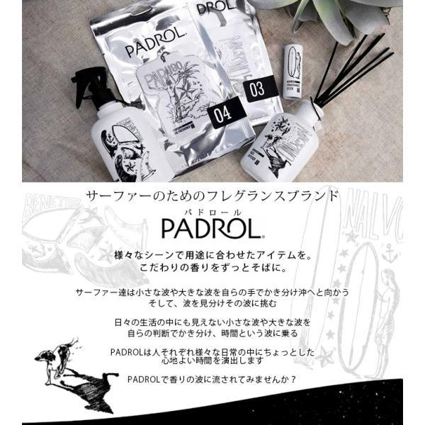 スティック 練り香水 繰り出し フレグランススティック PADROL パドロール 香り 持ち運び Fragrancestick 3フレーバー 3.5g サーファー|x-sports|02
