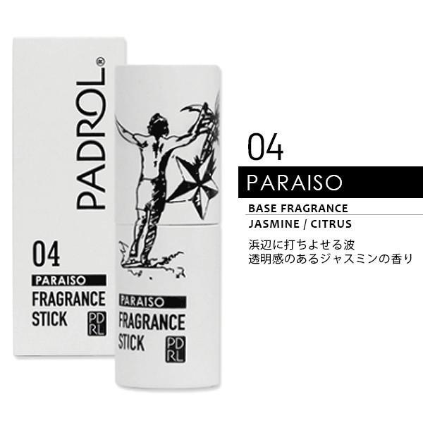スティック 練り香水 繰り出し フレグランススティック PADROL パドロール 香り 持ち運び Fragrancestick 3フレーバー 3.5g サーファー|x-sports|06