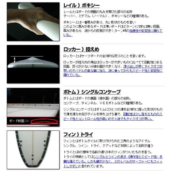 サーフボード ショートボード ショート レインボー 虹 6'0 FCS対応 フィン付属 サーフィン SCELL|x-sports|03