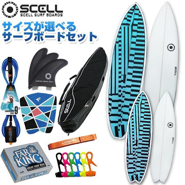 サーフボード ショートボード 5'11 6'0 6'3 6'5 ビギナー7点セット 選べるサーフィン 初心者セット ハードケース デッキパッド リーシュコード|x-sports