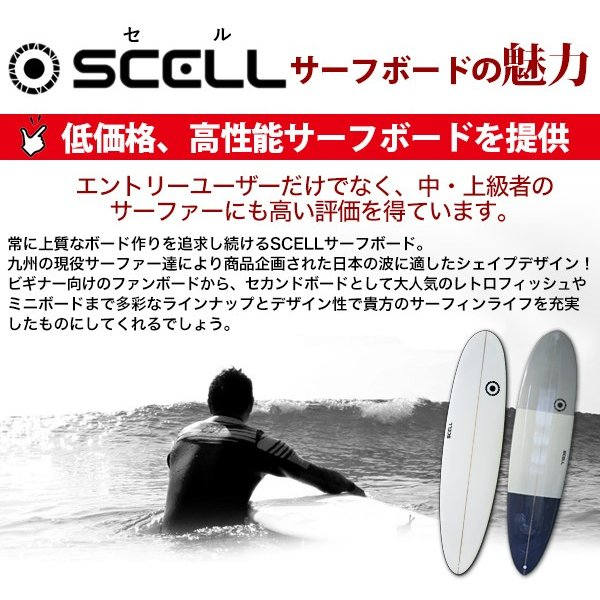 サーフボード ショートボード 5'11 6'0 6'3 6'5 ビギナー7点セット 選べるサーフィン 初心者セット ハードケース デッキパッド リーシュコード|x-sports|05