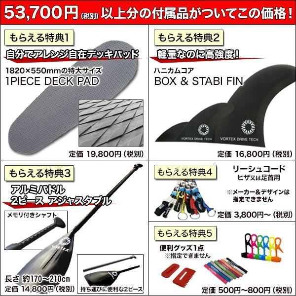 SUP パドル & デッキパッド セット オールラウンド ハードボード スタンドアップパドルボード ハードボード サップボード 9'0 グリーン VORTEX|x-sports|04