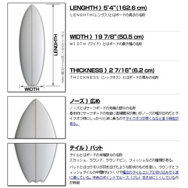 ミニボード サーフボード 5'4 ショート ピンク FCS対応 フィン付属 サーフィン SCELL|x-sports|02
