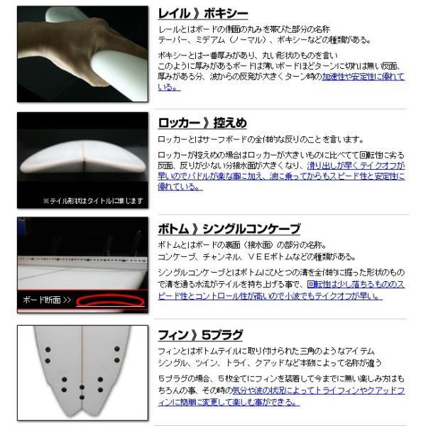 ミニボード サーフボード 5'4 ショート ピンク FCS対応 フィン付属 サーフィン SCELL|x-sports|03