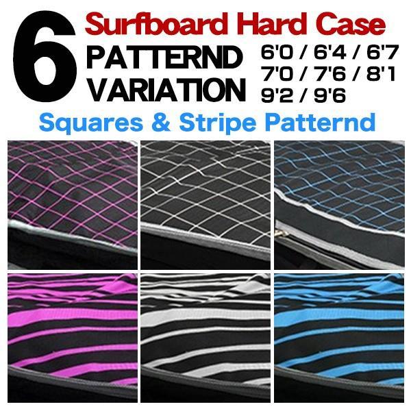 サーフボード ケース ハードケース 7'6 ブルー ファンボード トラベルケース サーフィン SCELL|x-sports|02