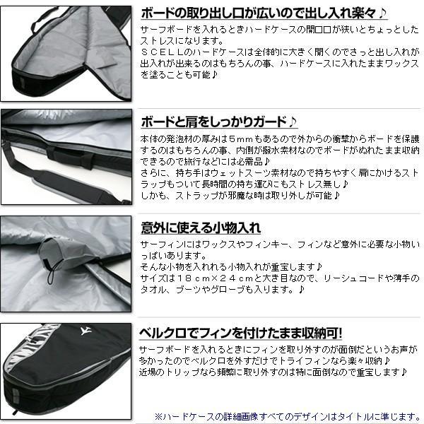 サーフボード ケース ハードケース 7'6 ブルー ファンボード トラベルケース サーフィン SCELL|x-sports|03