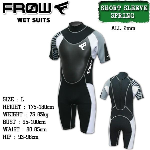 ウェットスーツ 2mm メンズ スプリング ウエットスーツ サーフィン ダイビング L FROW|x-sports