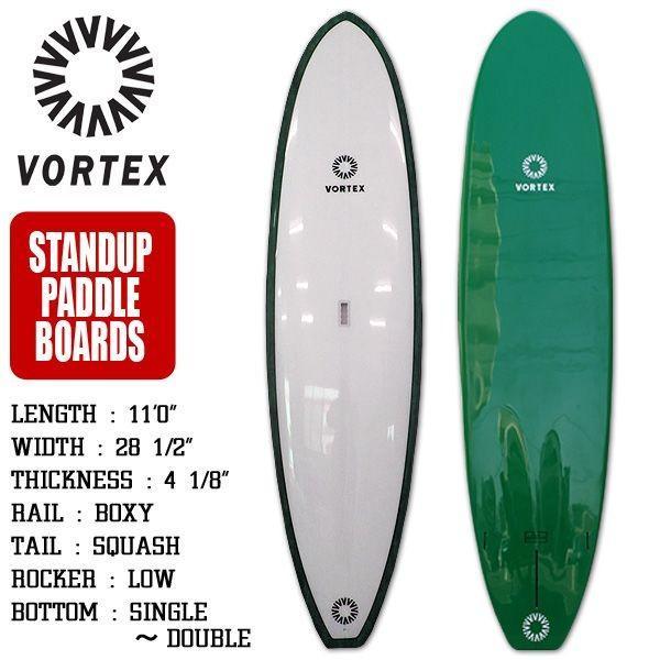 スタンドアップパドルボード SUP オールラウンド サップボード 11'0 グリーン ハードボード フィン付属 VORTEX x-sports