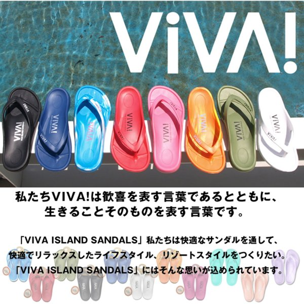 ビーチサンダル VIVA ISLAND ビバアイランド FLIP FLOP サンダル 快適 超軽量 素足 EVA樹脂 8カラー レディース メンズ 基本送料無料|x-sports|02
