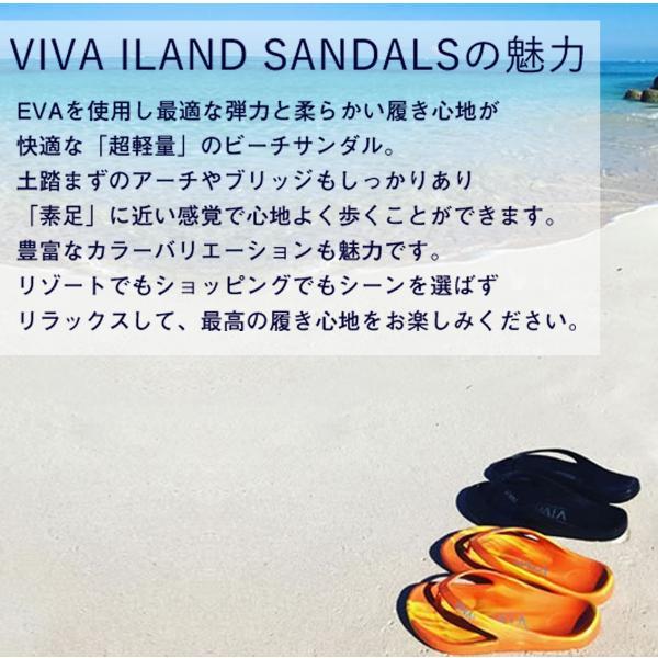 ビーチサンダル VIVA ISLAND ビバアイランド FLIP FLOP サンダル 快適 超軽量 素足 EVA樹脂 8カラー レディース メンズ 基本送料無料|x-sports|03