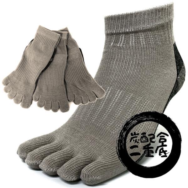 靴下メンズソックス五本指竹炭糸消臭二重底3足組ワーク現場作業作業用ハードワーク