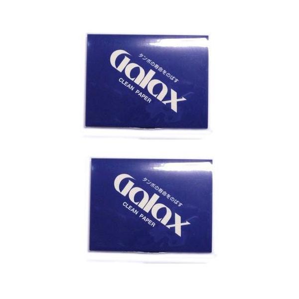 GALAX ギャラックス クリーニングペーパー 2個セット