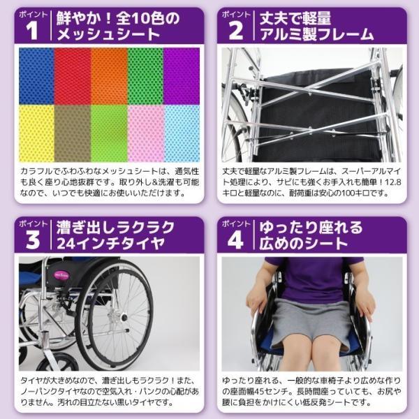 車椅子 軽量 折りたたみ カドクラ チャップス オーシャンブルー A101-AB 自走用 自走介助兼用 送料無料 全10色 kadokura|xenashopping|11